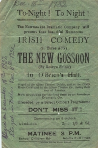 The New Gonsoon Flyer Front